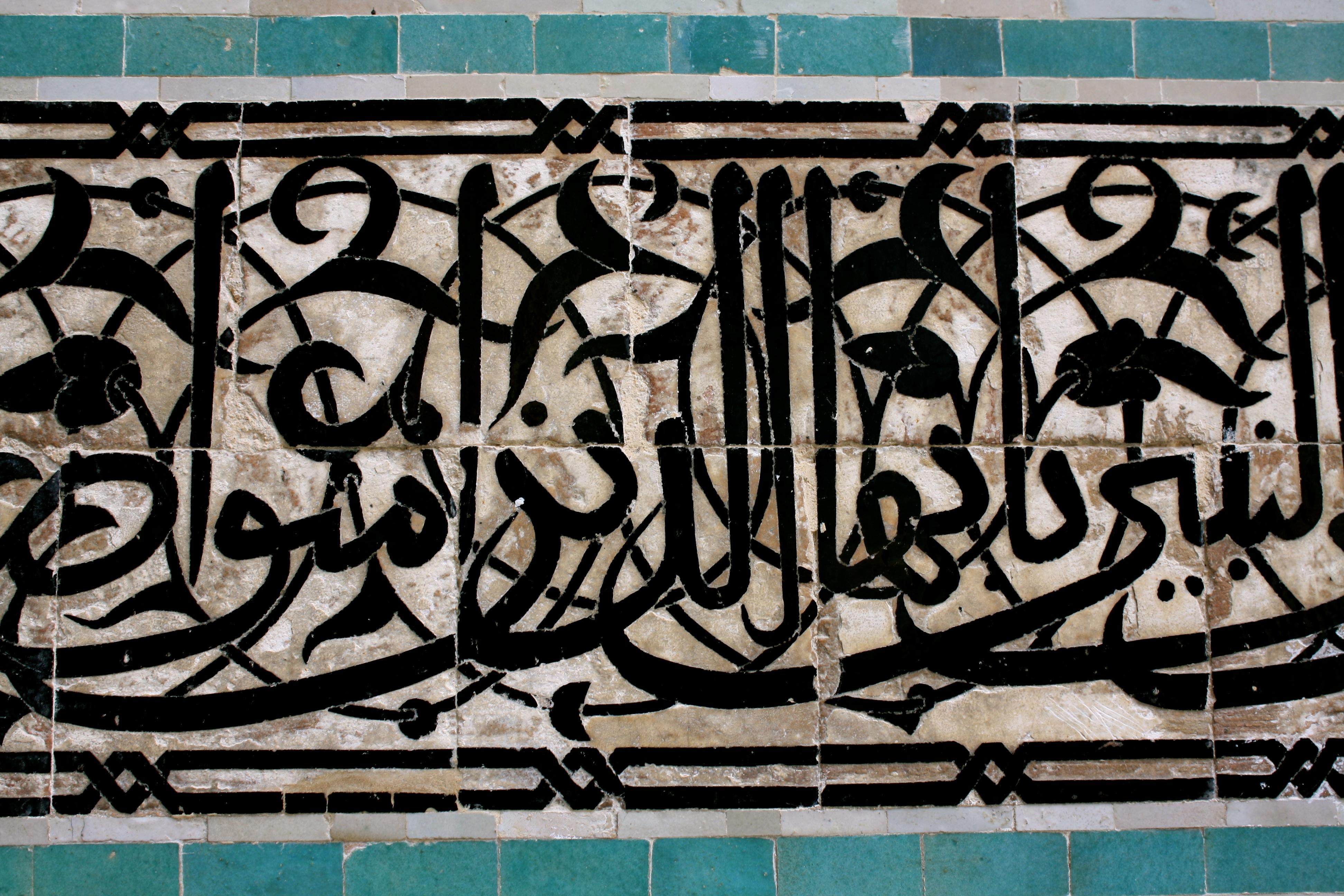 essay about ramadan de islam kritische essays over een politieke religie recensies